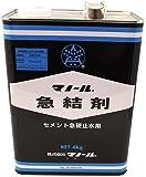 マノール 急結剤 セメント急硬止水用 4kg