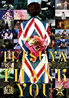 THANK YOU [DVD]()