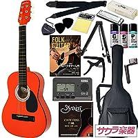 Sepia Crue セピアクルー ミニアコースティックギター W-50/OR サクラ楽器オリジナル 初心者入門16点セット