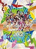 JUMP WORLD 2012[DVD]