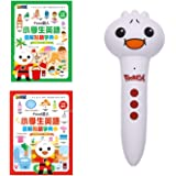 Food Superman Learning Chinese Mandarin Language for Beginners Books, Includes One Intelligent Reading Pen,Two Bilingual Stor