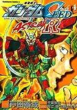 機動戦士ガンダムSEED ASTRAY R (4) (角川コミックス・エース)