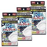 【まとめ買い】ピクス 泡のトイレクリーナー 塩素系タイプ 40g×3包入り×3個セット
