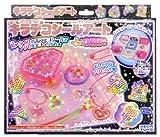 キラデコシールアート DC-01 キラデコシールアート 別売り 姫 アクセサリーセット