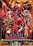 侍戦隊シンケンジャー 第十一巻 [DVD]