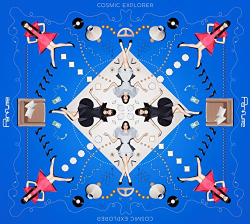COSMIC EXPLORER(初回限定盤A)(2CD+Blu-ray)