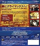 フレンチ・コネクション2 [AmazonDVDコレクション] [Blu-ray] 画像