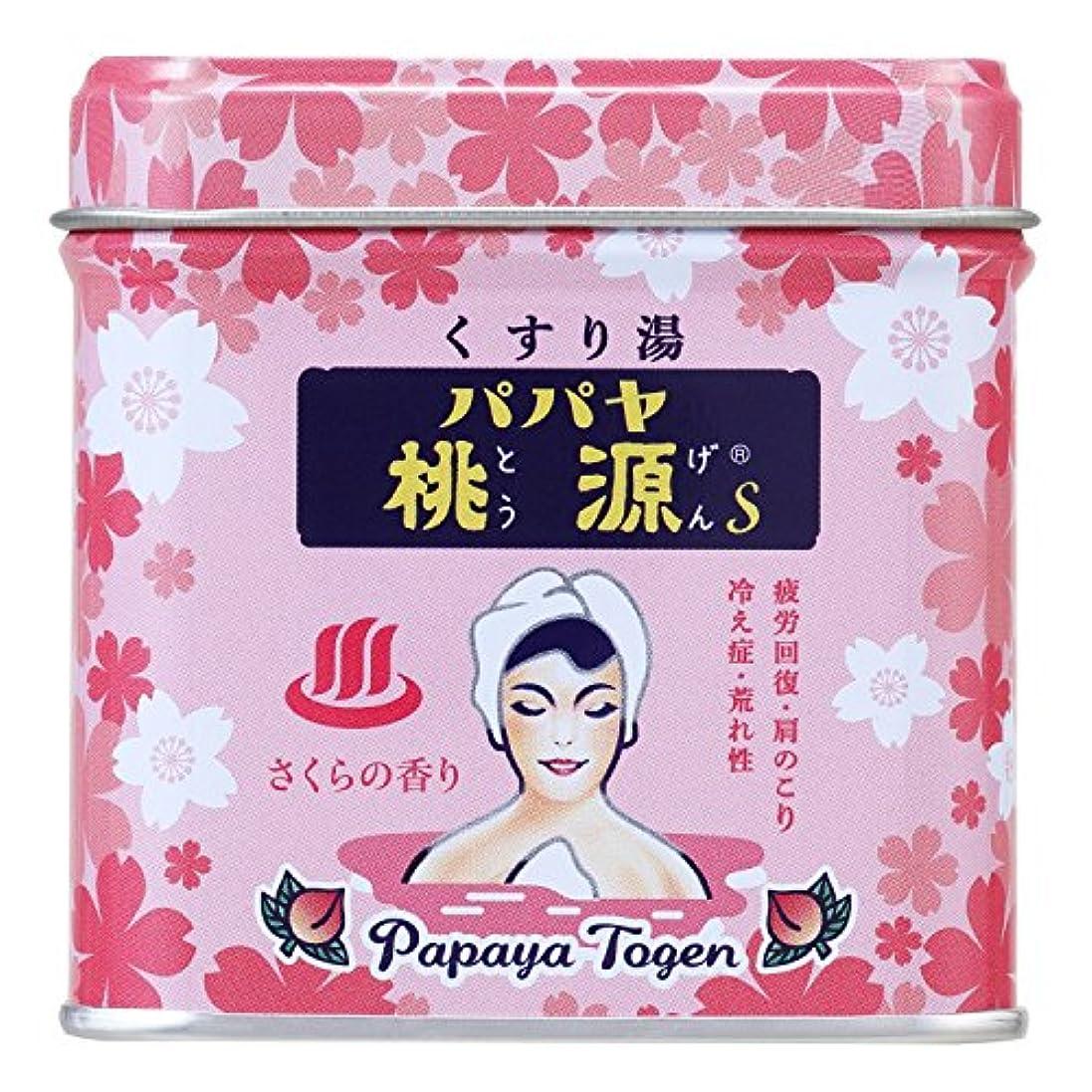 買い物に行く一般的なイサカパパヤ桃源S 70g さくらの香り [医薬部外品]