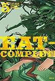 EAT-MAN COMPLETE EDITION(5) (シリウスKC)