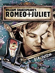 【動画】ロミオ&ジュリエット