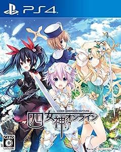 四女神オンライン CYBER DIMENSION NEPTUNE 【Amazon.co.jp限定】オリジナルPC壁紙 配信 - PS4