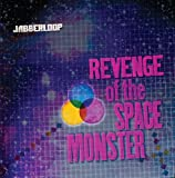 REVENGE OF THE SPACE MONSTER
