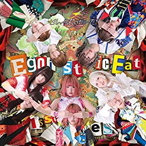 Egoistic Eat Issues[初回盤]