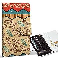 スマコレ ploom TECH プルームテック 専用 レザーケース 手帳型 タバコ ケース カバー 合皮 ケース カバー 収納 プルームケース デザイン 革 フラワー 羽根 模様 006452