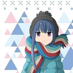 ゆるキャン△の人気壁紙画像 志摩リン(しま リン)