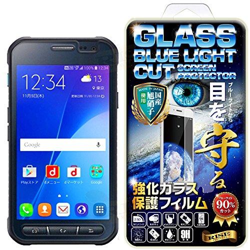 【RISE】【ブルーライトカットガラス】docomo GALAXY ACTIVE NEO SC-01H 強化ガラス保護フィルム 国産旭ガラス採用 ブルーライト90%カット 極薄0.33mガラス 表面硬度9H 2.5Dラウンドエッジ 指紋軽減 防汚コーティング ブルーライトカットガラス