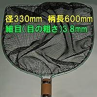 扇型網 ウ-11 径330 柄長600 細目