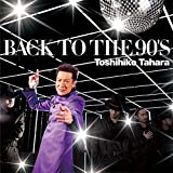 BACK TO THE 90's (DVD付)