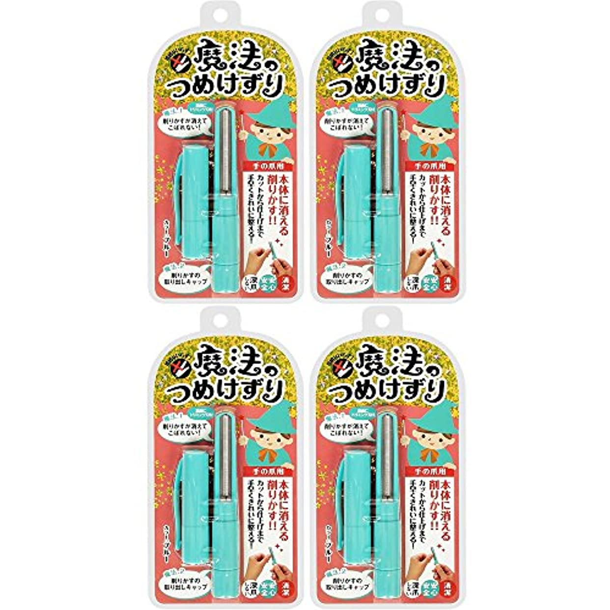 花弁ポット内訳【セット品】松本金型 魔法のつめけずり MM-091 ブルー 4個