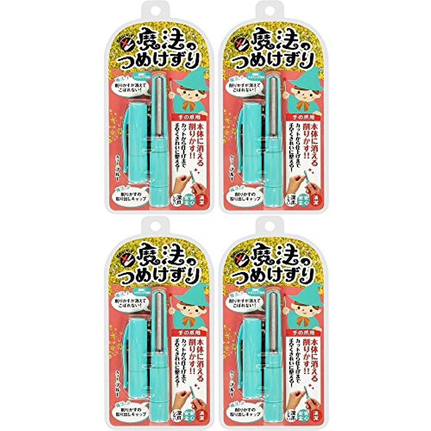 サンダー考え判定【セット品】松本金型 魔法のつめけずり MM-091 ブルー 4個