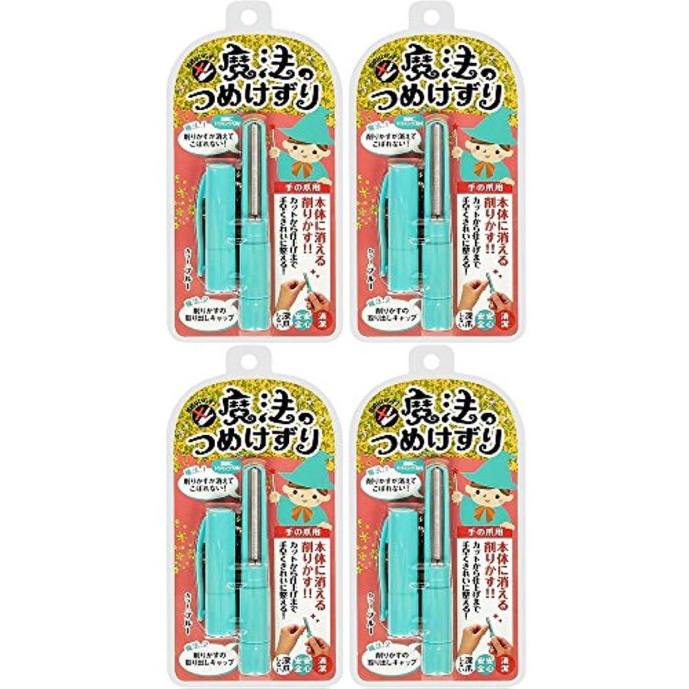かもしれない動かすトーン【セット品】松本金型 魔法のつめけずり MM-091 ブルー 4個