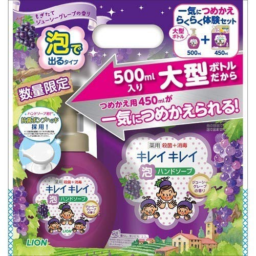 キレイキレイ 薬用泡ハンドソープ ジューシーグレープの香り 本体 500ml 大型+詰め替え 450ml 1個 ライオン