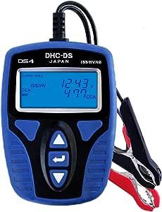 【DS4(J)】日本語表示 通常鉛・ISS・HV補機対応バッテリーテスター [12Vバッテリー、12V&充電/始動システムチェッカー] DS4(J)