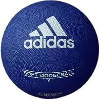 アディダス(アディダス) ソフトドッジボール 2号球 ブルー AD210B