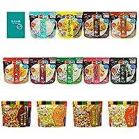 非常食セット サタケ アルファ米 永谷園フリーズドライご飯 13種セット 5年保存