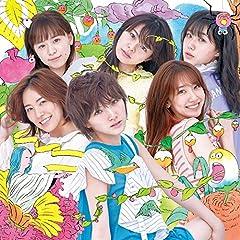 AKB48(48グループNEXT12)「モニカ、夜明けだ」のジャケット画像