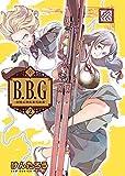 ブラックバイヤーガールズ コミック 1-2巻セット