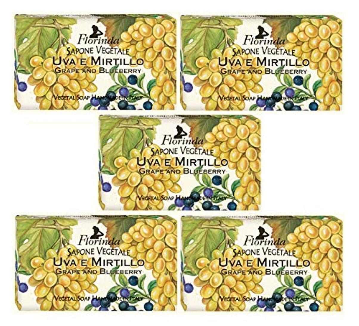 ポンプ意図する敗北フロリンダ フレグランスソープ 固形石けん フルーツの香り グレープ&ブルーベリー 95g×5個セット