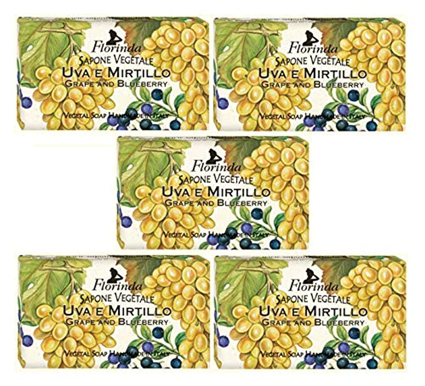 責任者モトリー同一性フロリンダ フレグランスソープ 固形石けん フルーツの香り グレープ&ブルーベリー 95g×5個セット