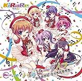 「Re:ステージ! 」KiRaRe 6thシングル ハッピータイフーン[初回限定盤](CD+DVD) 画像