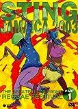 スティング・ジャマイカ 2003 ~グレイテスト・ワンナイト・レゲエ・フェスティバル~【パート1】 [DVD]