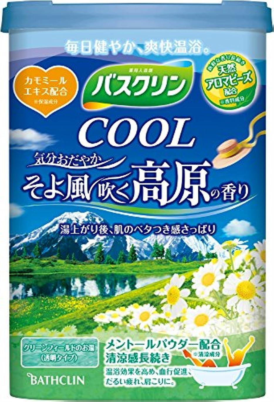 宣伝シャッフル有限【医薬部外品】バスクリンクール そよ風吹く高原の香り600g入浴剤
