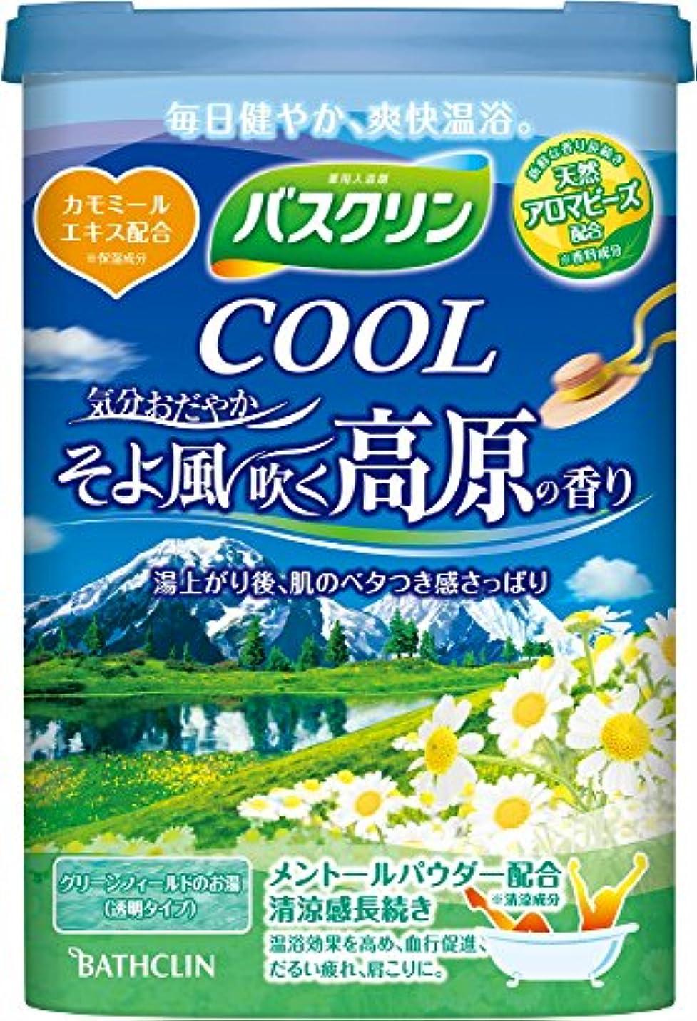 ターゲット常習的うなずく【医薬部外品】バスクリンクール そよ風吹く高原の香り600g入浴剤