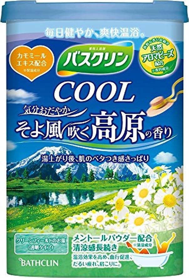 高める左定説【医薬部外品】バスクリンクール そよ風吹く高原の香り600g入浴剤