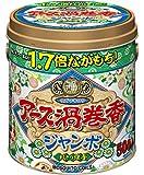 アース渦巻香 ジャンボ50巻缶入