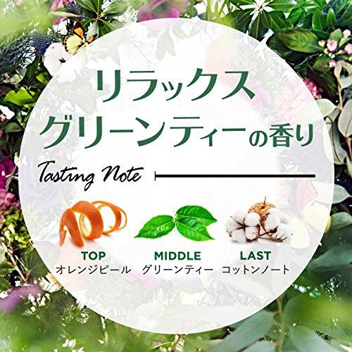 『ランドリン ボタニカル 柔軟剤 リラックスグリーンティーの香り 500ml』の5枚目の画像