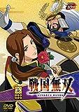 戦国無双DVD 5(初回生産限定)[DVD]
