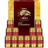 【お中元ギフト】一番搾り プレミアムセット K-PI3 [ 350ml×12本 ] [ギフトBox入り]