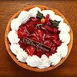 クリスマスケーキ 2017 フルーツタルト イチゴごろごろタルトケーキ ギフト プレゼント