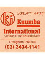 KUUMBA / クンバ『incense』(SUNSET HEAT) (Regular size)