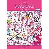 SCANDAL バンドスコア/SCANDAL