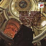 ベルリオーズ:レクイエム&劇的交響曲「ロメオとジュリエット」(抜粋) 他(期間生産限定盤)
