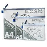 サクラクレパス メッシュケース クリアー3種パック A4/A5/A6 ブルー UNC-3PA#36