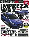 スバル インプレッサ WRX No.12 (ハイパーレブ Vol.213)