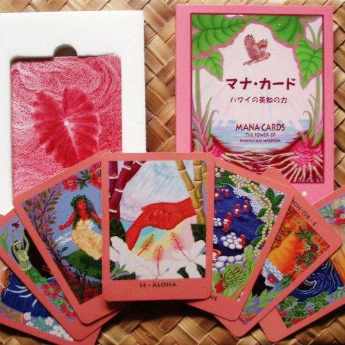 マナ・カード~ハワイの英知の力~(日本語版)
