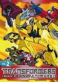 トランスフォーマー アニメイテッド Vol.2 [DVD]